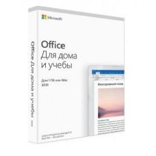 Офисное приложение Microsoft Office Home and Student 2019 Rus Medialess