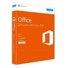 Офисное приложение Microsoft Office Home and Business 2016 Rus DVD BOX